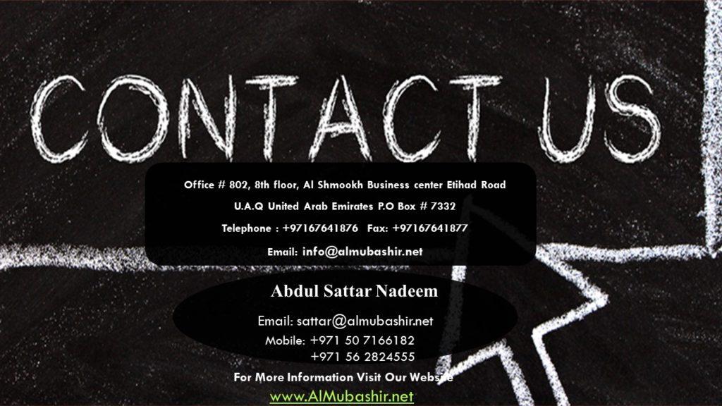 Al Mubashir MEchanical Contracting LLC